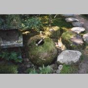 Isui-en in Nara