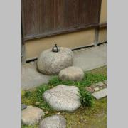 Special purpose step-stones in Isui-en in Nara.